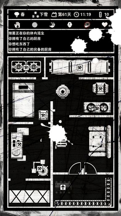 死亡日记叉叉助手V2.1.2 安卓版