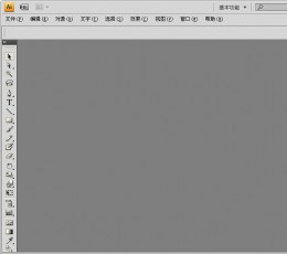 Adobe Illustrator(AI)下载_Adobe Illustrator CS4 绿色中文版V2.1龙卷风中文安装版下载