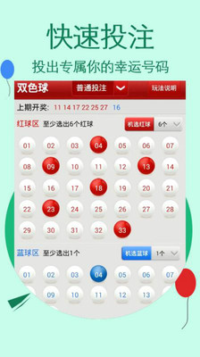1000万彩票V1.4.0 安卓版