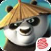 功夫熊猫3苹果版