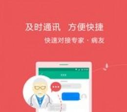 养生说安卓版_养生说手机APP客户端V0.1安卓版下载