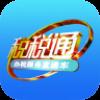 青岛税税通 V1.16 安卓版