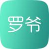 罗爷 V1.2.1 安卓版