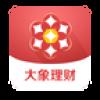 大象理财 V1.3.1 安卓版
