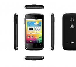 华为C8650+手机USB驱动程序 官方版