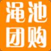 渑池团购 V4.7.5 安卓版