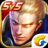 王者荣耀 V1.9.10 iOS版