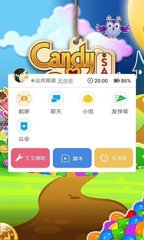 萌神战记叉叉助手V2.0.3 安卓版
