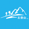 去登山 V1.0 安卓版