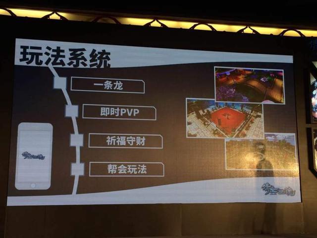 倩女幽魂手游修改器 V3.2.0 安卓版 图片预览