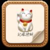 理财记账通 V15.7.22 安卓版