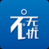 衣无忧(洗衣服务平台)app_衣无忧安卓版V1.2.7安卓版下载