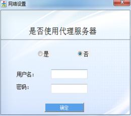 万步网计步器 V1.0.0.1 免费版