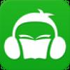 听书大全 V4.0.1.4 安卓版