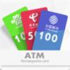 充值卡ATM安卓版