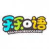天天口语 V1.0.3 安卓版