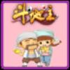 斗地主2016(单机版) V1.1.3 安卓版