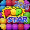消灭星星2016V1.0.0 安卓版