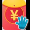 酷秒红包 V1.1 安卓版