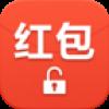 红包锁屏locker V2.4 安卓版