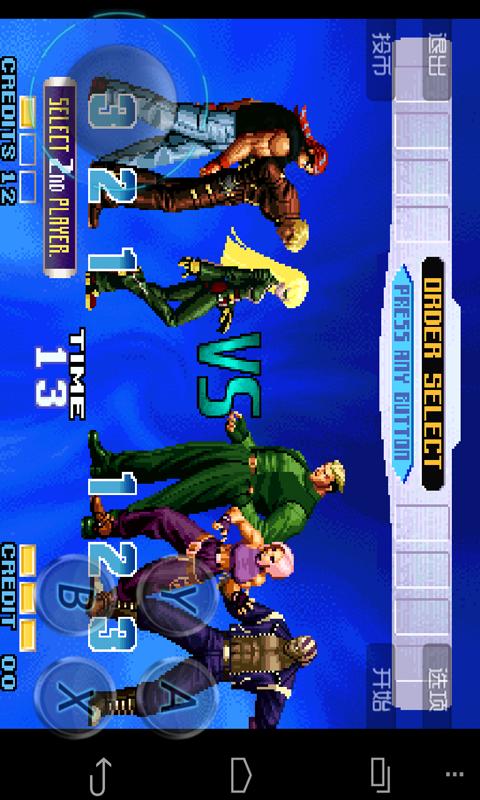 拳皇10周年特别版V1.1 安卓版