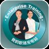 职业培训 V2.0.0 安卓TV版