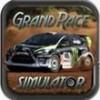 赛车模拟器安卓版