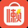 懒人购物 V2.6.8 安卓版
