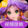 梦幻西游爱拍视频站 V1.0.0 安卓版