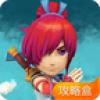 梦幻西游手游攻略盒子 V1.0 安卓版