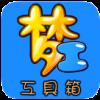 梦幻工具箱 V1.1.8 安卓版