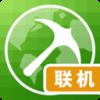 我的世界联机盒子 V1.2.4 安卓版