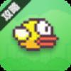 疯狂的小鸟高分修改器安卓版