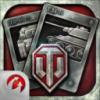 坦克世界:将军(World of Tanks Generals)苹果版