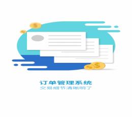 第e律师安卓版_第e律师手机APP客户端V1.04安卓版下载