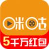 咪咕视频安卓版_(手机影视直播软件)咪咕视频手机APP客户端V3.0.0.3安卓版下载