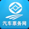 四川汽车客运票务网安卓版