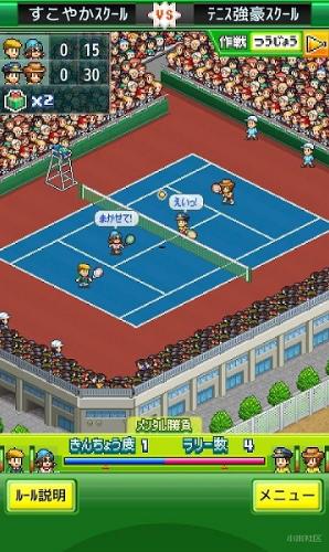 开罗网球俱乐部汉化破解版