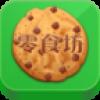 零食坊 V1.2.0 安卓版