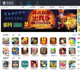 手游岛模拟器_手游多开安卓模拟器V2.3.2官方版下载