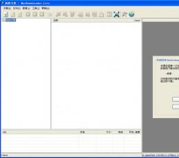 NeoDownloader(批量网页图片下载器) V2.9.5.191 绿色中文版
