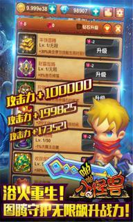 十万个大魔王V1.11.2 IOS越狱版