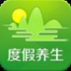 山西度假养生平台手机APP_山西度假养生平台安卓版V2.2.55.13安卓版下载