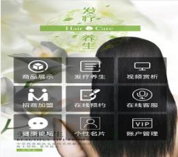 发疗养生app_发疗养生安卓版V1.0安卓版下载
