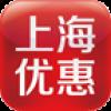 上海优惠安卓版