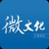 江都国税 V1.2.0 安卓版