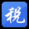 江西国税 V2.1.151110 安卓版