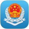 珠海国税 V1.053 安卓版