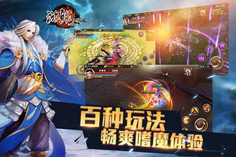 游龙仙侠传V1.0.0 安卓版