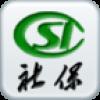 北京社保查询安卓版_北京社保查询手机APPV3.2安卓版下载